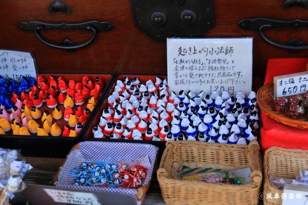kazaguruma-club_0849.JPG