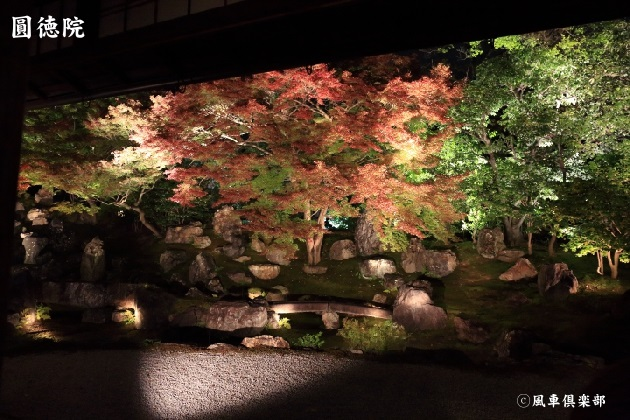 kyoto_111807.jpg