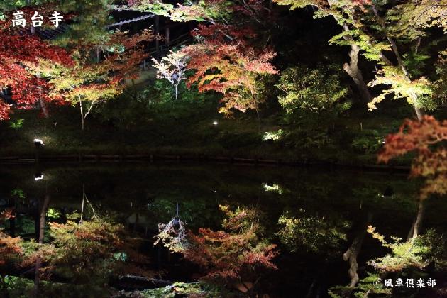 kyoto_111809.jpg