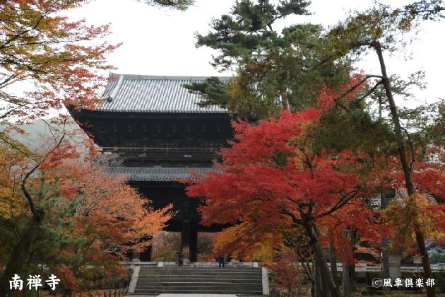 kyoto_111901.jpg