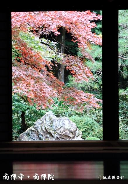 kyoto_111905.jpg