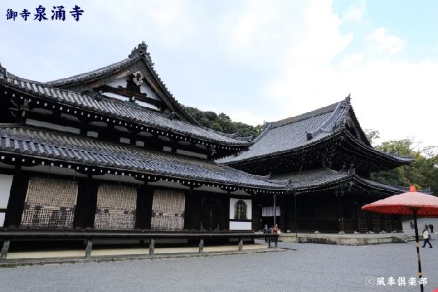 kyoto_111920.jpg